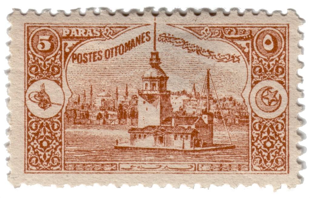 Stamp 47