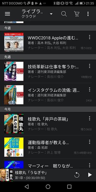 Screenshot_20180829-213517.jpg