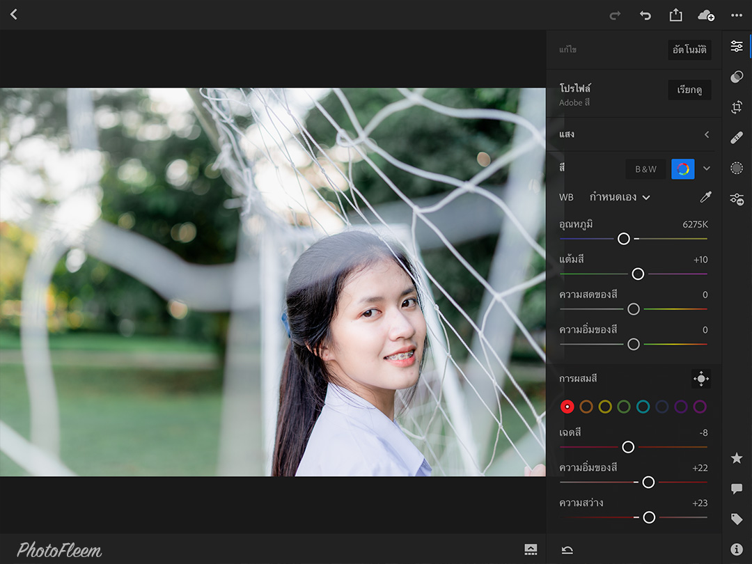 preview-Lightroom03