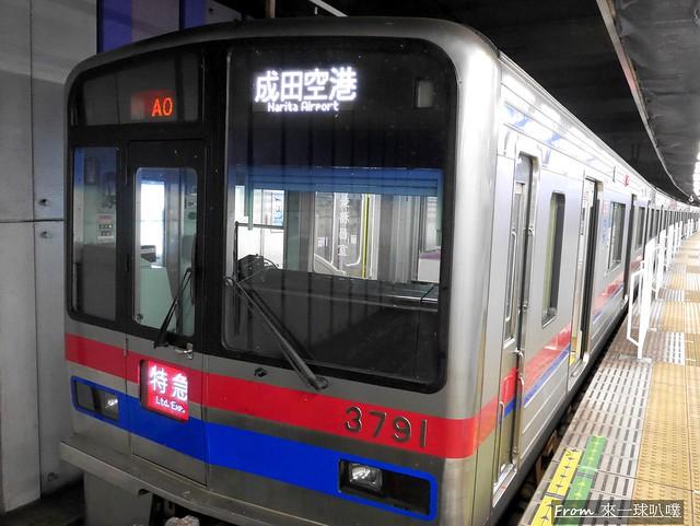 京成電鐵-skyliner16