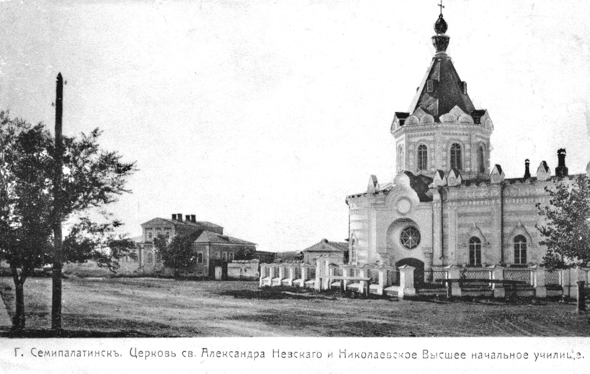 Церковь св.Александра Невского и Николаевское Высшее начальное училище