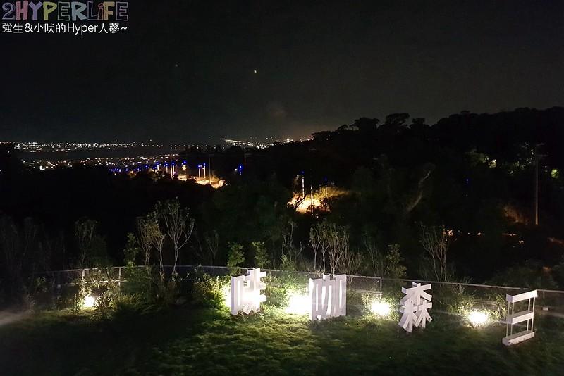 三森咖啡│欣賞夜景同時還有藍色公路燈光相伴!大肚區半山腰上的景觀餐廳,餐點表現還不錯喔~ @強生與小吠的Hyper人蔘~