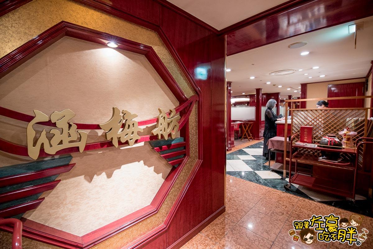 名鐵格蘭飯店(Meitetsu Grand Hotel)--11