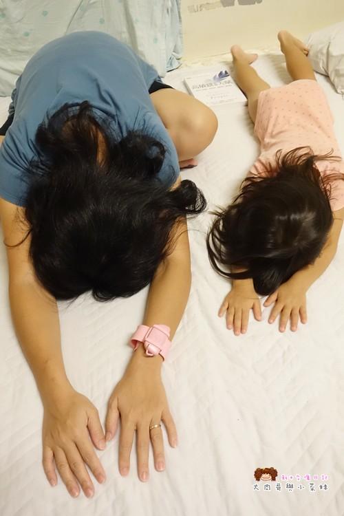 壓力大睡不好?試試心和鍊 Mood Booster~創新的身心穿戴裝置,自然平和共振魔法,輕鬆幫助睡眠、舒緩情緒