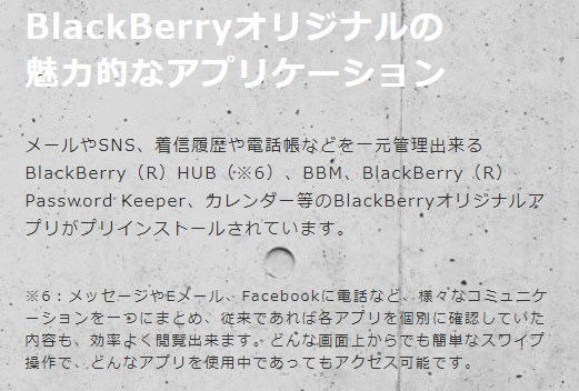 Blackberry Key 2 レビュー (37)