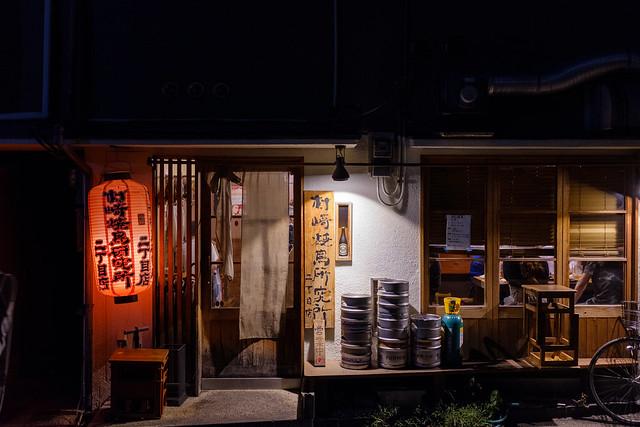 村崎焼鳥研究所 二丁目店