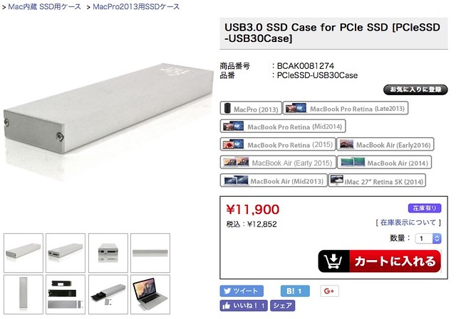 MacBook Air SSD Case