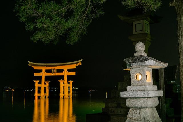 Miyajima
