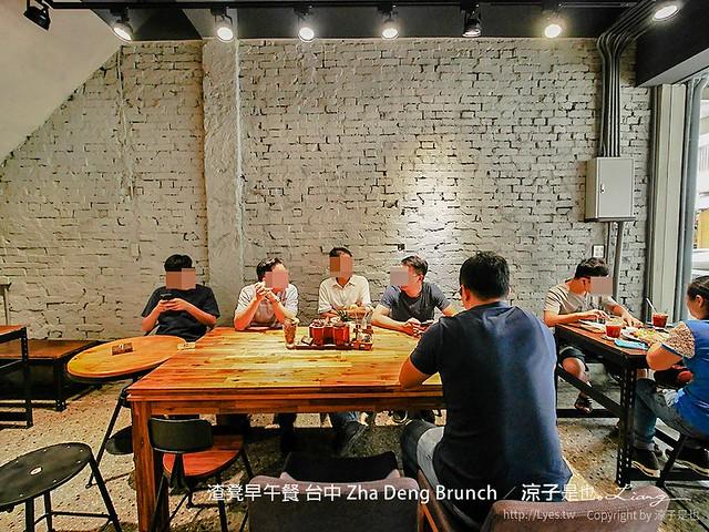 渣凳早午餐 台中 Zha Deng Brunch 7