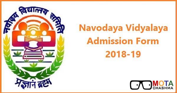 navodaya vidyalaya admission form