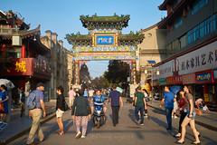2018 Xi'an - Street Scenes 02