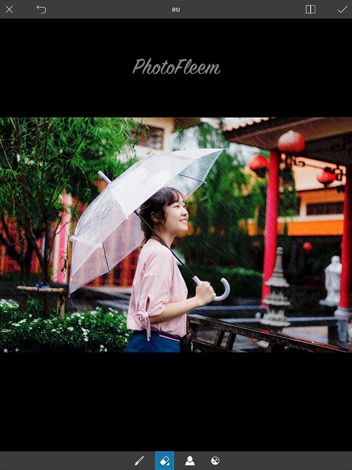 PicsArt-Raining03
