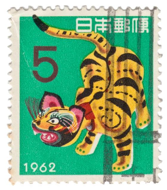 Stamp 44