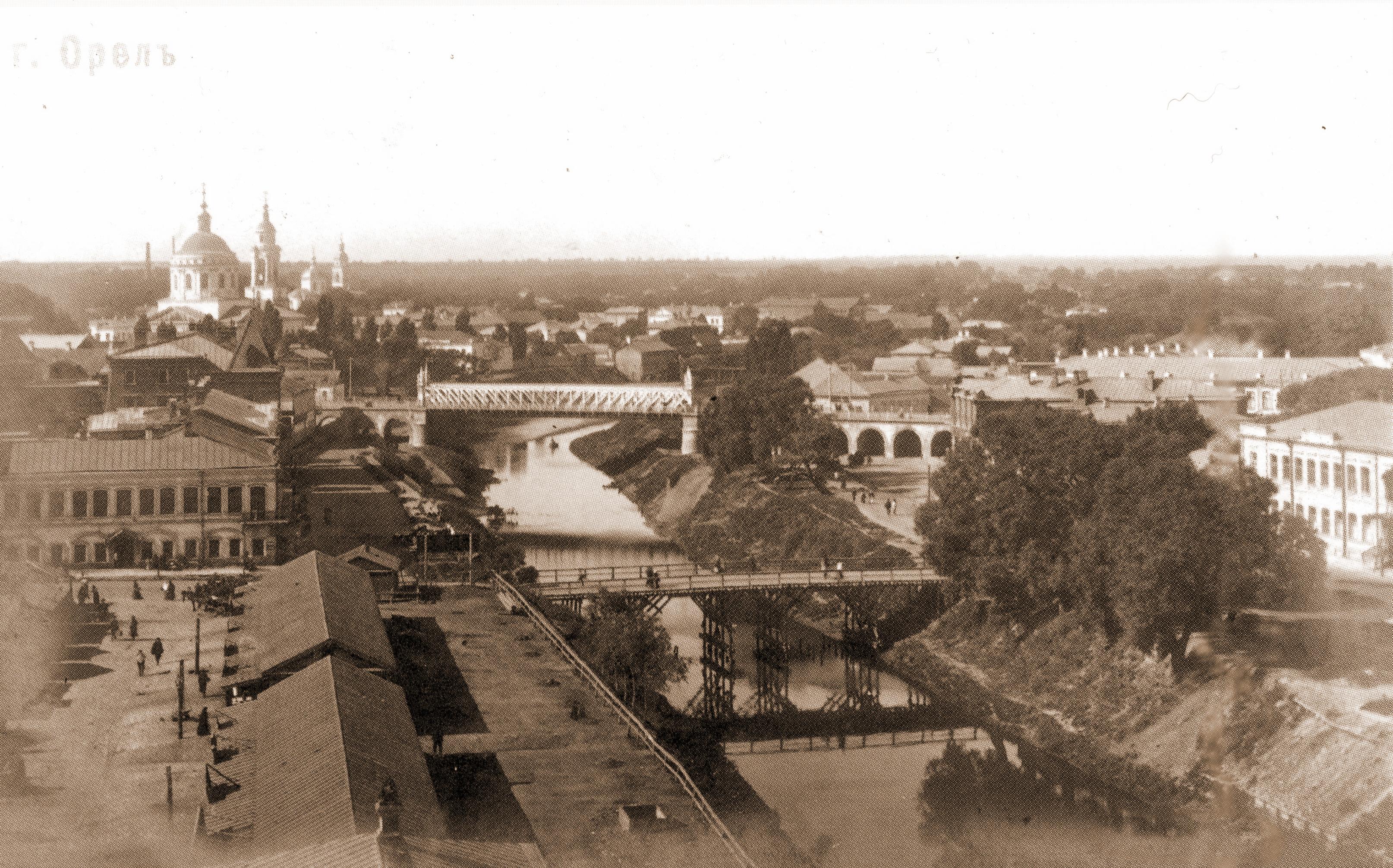 Вид с Богоявленского собора на Орлик и Александровский мост