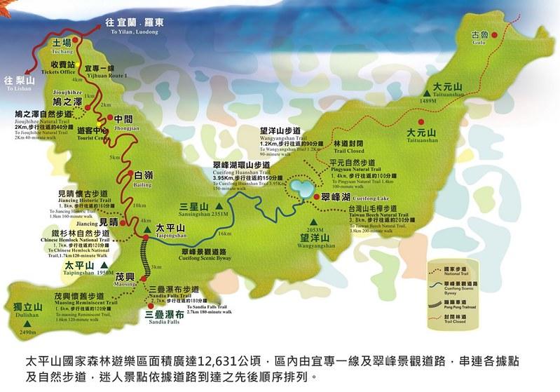 太平山國家森林遊樂區MAP
