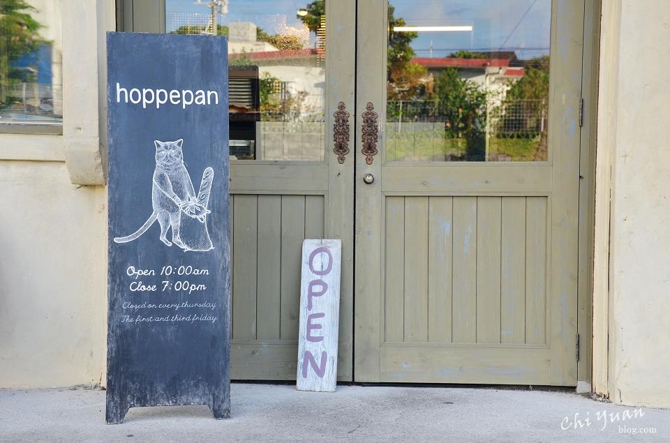 [日本。沖繩]宜野灣Hoppepan。自然好味森林系麵包店,帶點夢幻男爵貓風