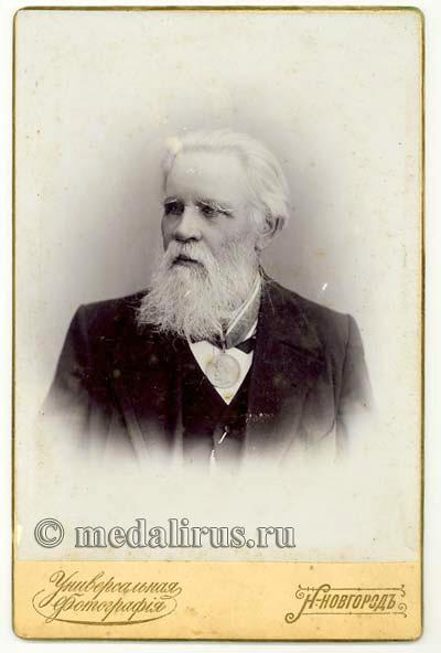 Фотопортрет неизвестного, награжденного шейной серебряной медалью «За усердие» на Станиславской ленте