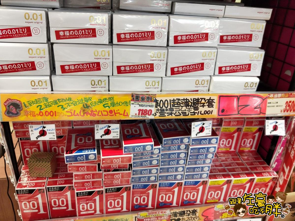 驚安的殿堂唐吉訶德(日本免稅商店)-48