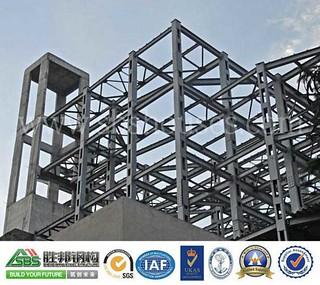 sbs steel structure