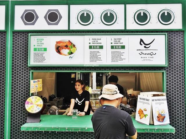 Kiosk Baan Ying Original Siam Kitchen