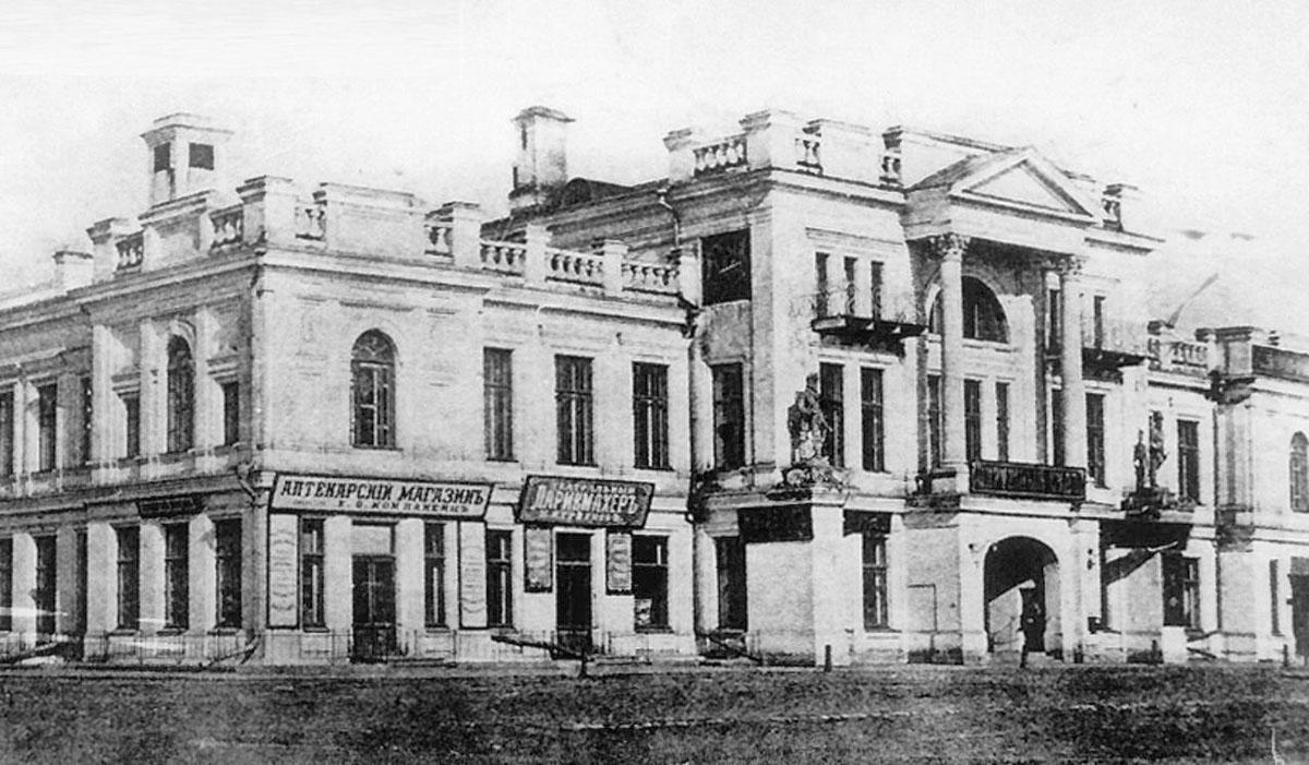 Здание Русского торгово-промышленного коммерческого банка,