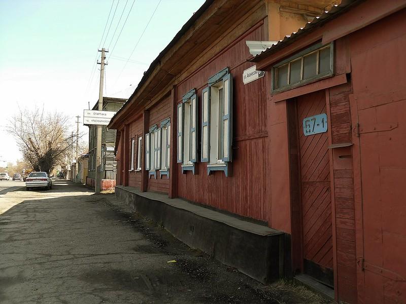 Барнаул, улица Аванесова № 67.