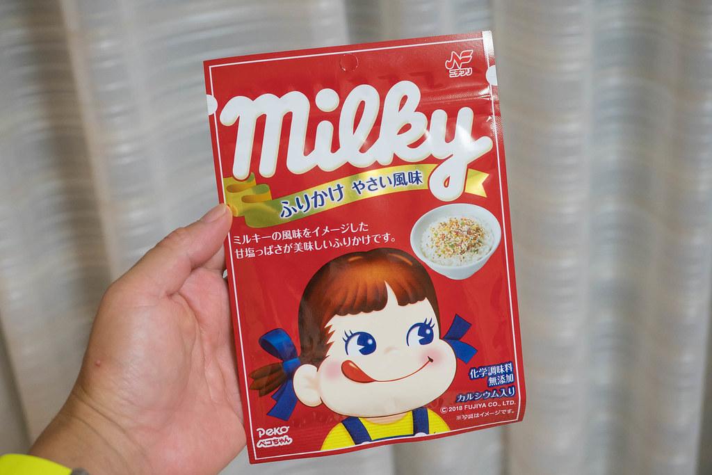 milky_ふりかけ-1