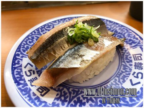 くら寿司Kura Sushi