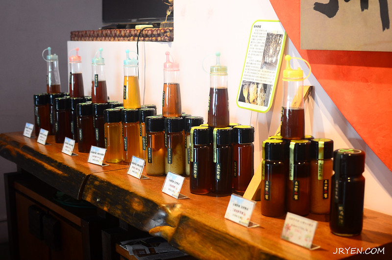眾多蜂蜜品牌