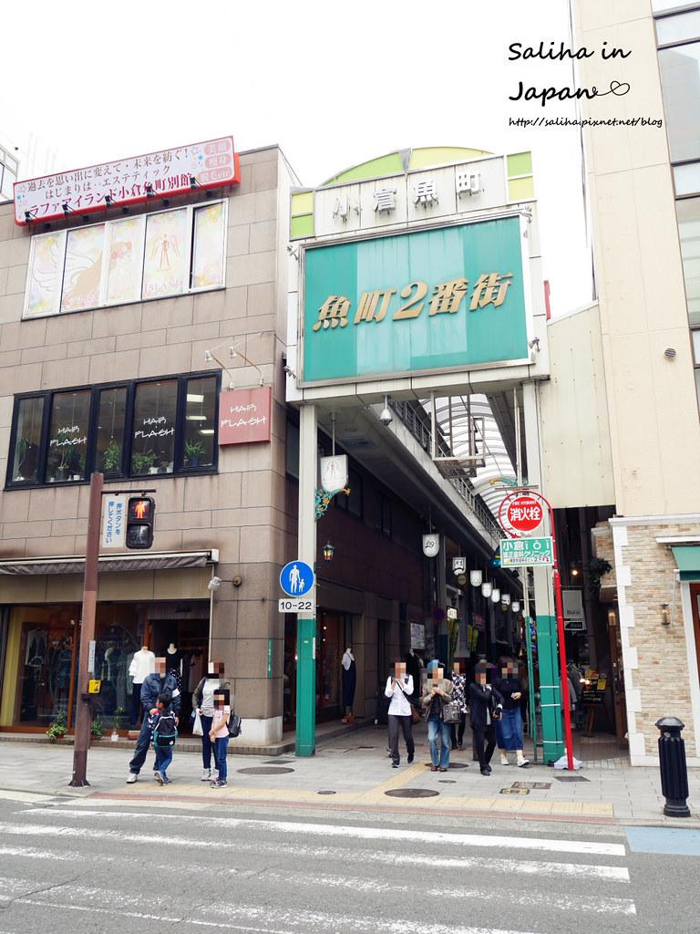 日本小倉城附近商店街好逛景點推薦 (3)