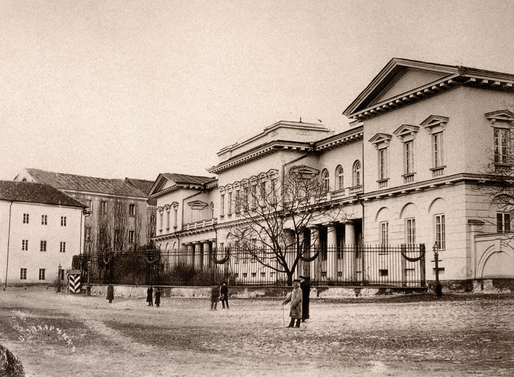 Генерал-губернаторский дворец. 1865
