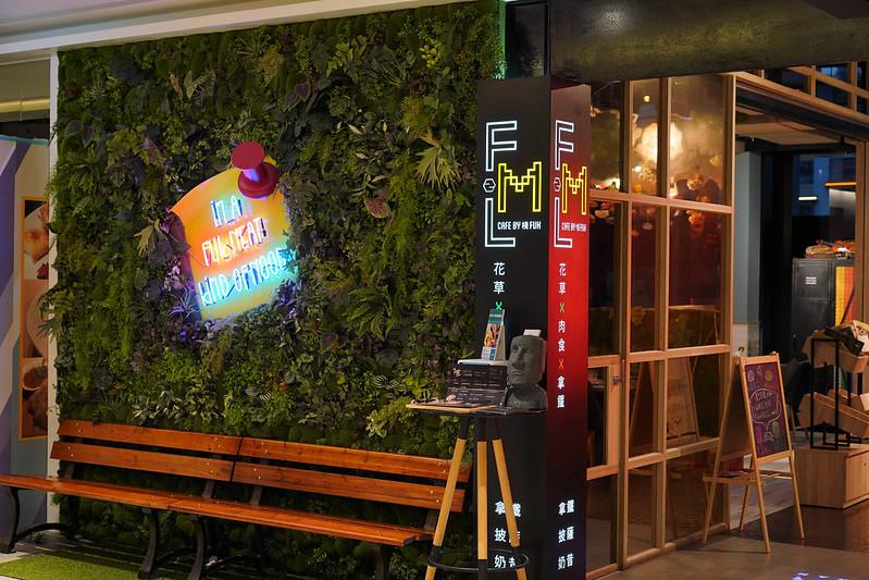 棧 f.m.l cafe 花樣拿鐵 (3)