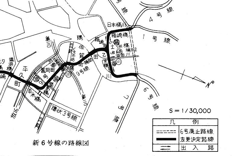 首都高と日本橋 (1)