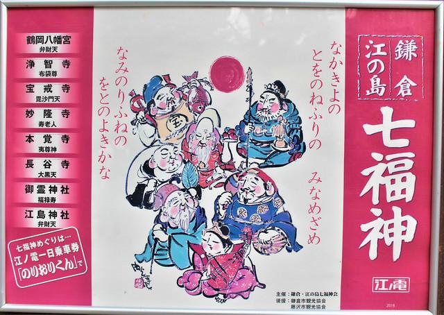 tsurugaoka-gosyuin005