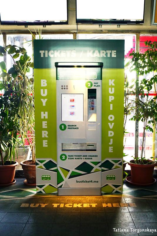 Автомат по продаже билетов в Подгорице