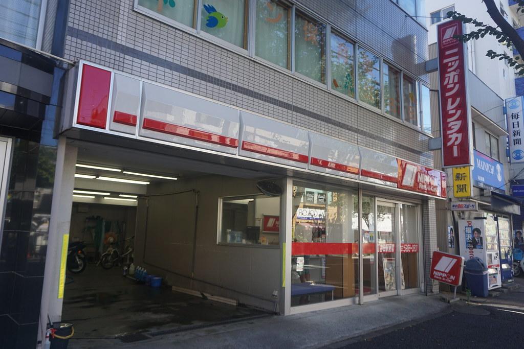 ニッポンレンタカー(江古田)