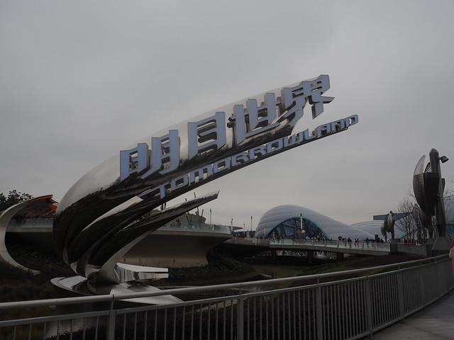 P3197374 上海ディズニー shanghai disney 中国 ディズニーランド ひめごと