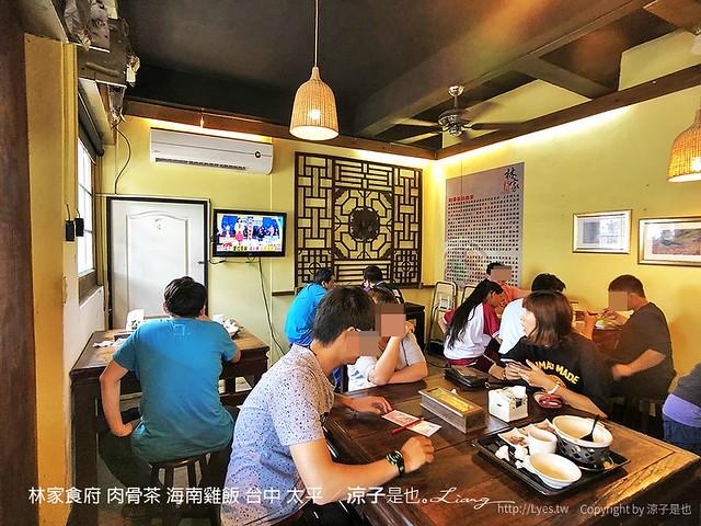 林家食府 肉骨茶 海南雞飯 台中 太平 2