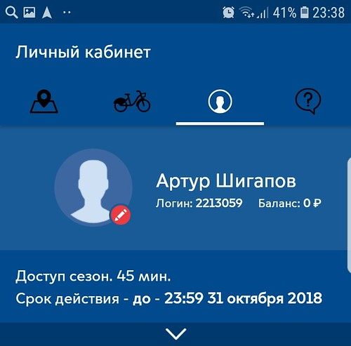 Screenshot_20180904-233833_Velobike-01