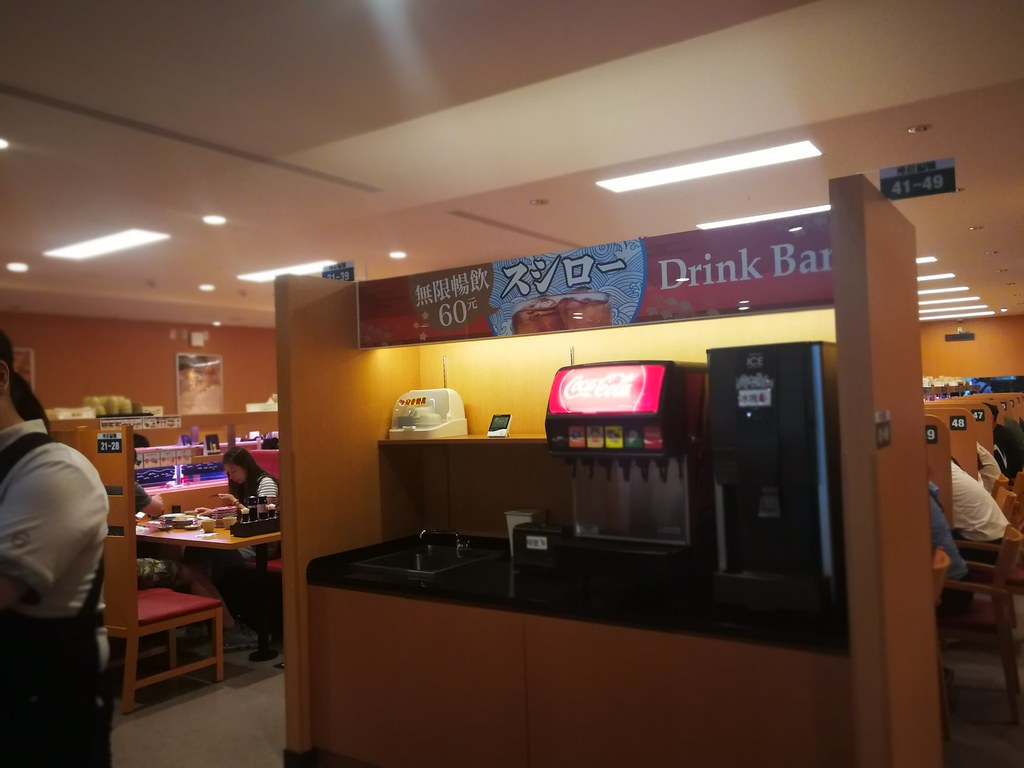 壽司郎中華路店 (56)