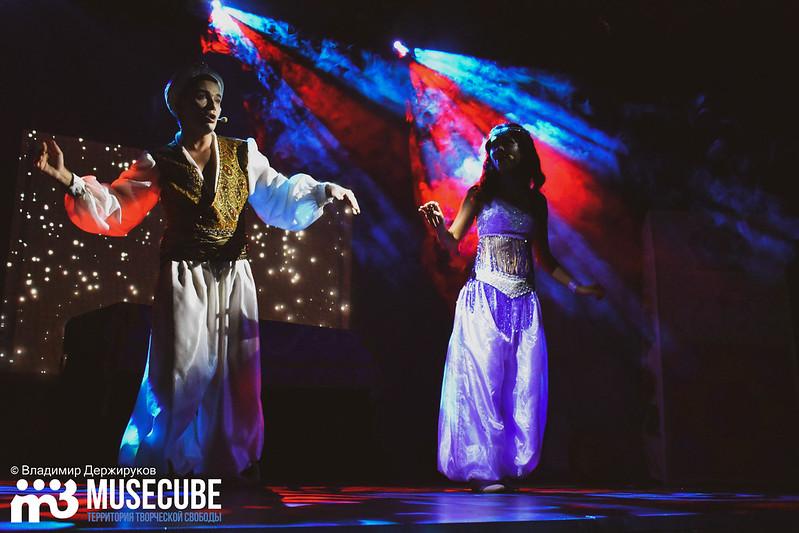 Aladdin_042