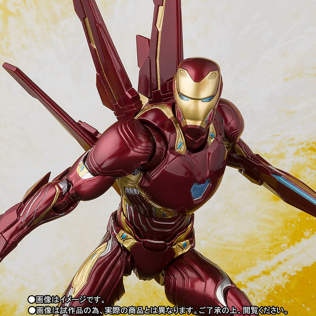 """Nanomachines, Son"" S.H.Figuarts Iron Man Mark 50 Nano Weapon Set!"