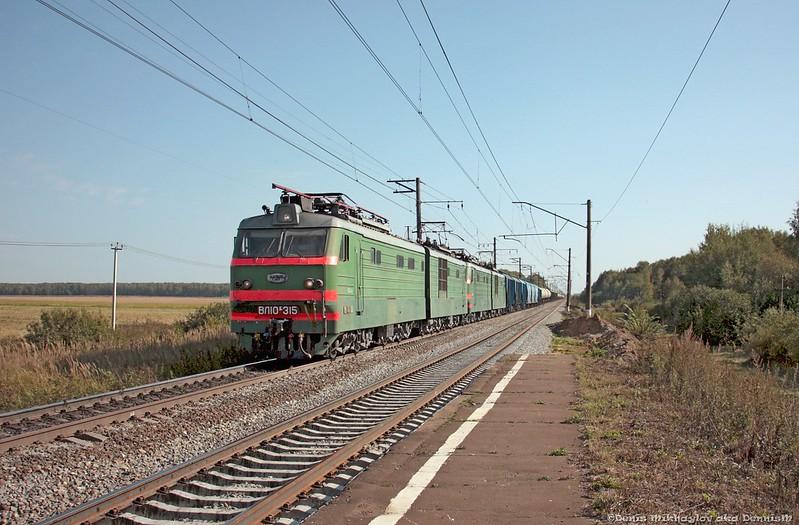 ВЛ10к-315
