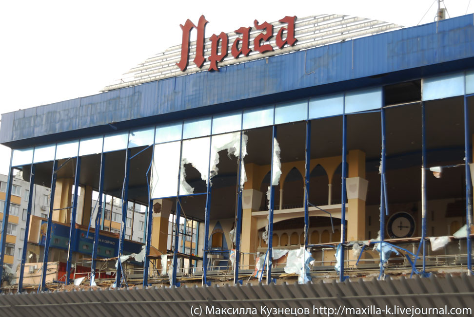 Кинотеатр Прага