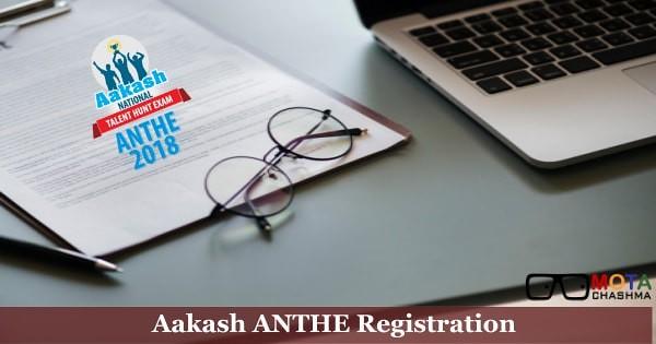 aakash anthe registration form