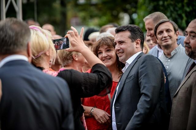 """Граѓански собир во Кочани: """"Излези ЗА европска Македонија""""."""