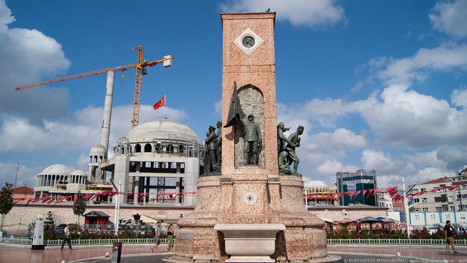 20180825 - Istanbul-01