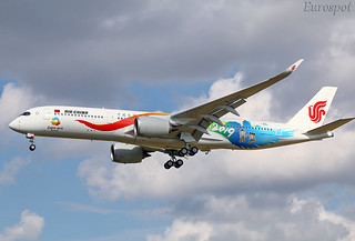 F-WZNU Airbus A350 Air China
