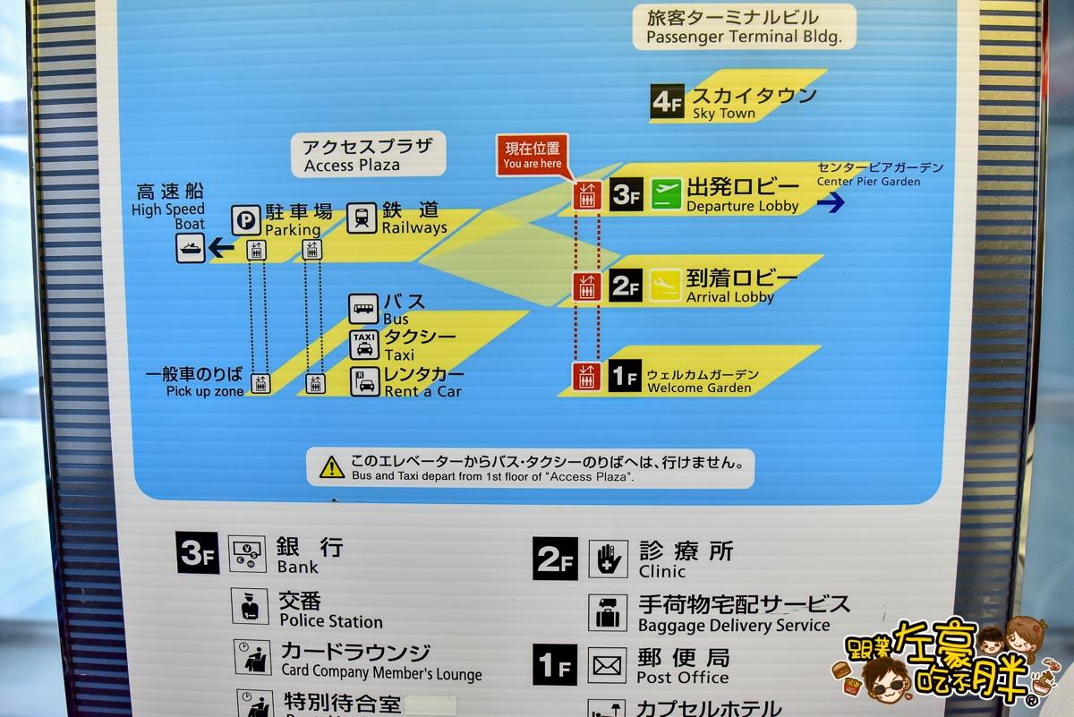 日本名古屋中部國際機場-75