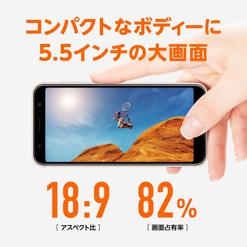 ZenFone Max M1 レビュー (4)